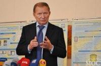 Переговоры по урегулированию конфликта на Донбассе могут пройти уже на следующей неделе, - Кучма
