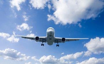 Днепрянам рассказали, в какие дни и время суток авиакомпании выставляют самые интересные цены на билеты
