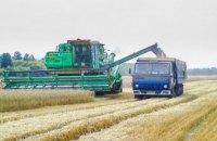 На Днепропетровщине собрали 2,6 млн тонн зерна