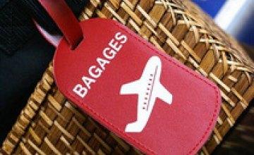 Что нужно знать о багаже пассажирам, которые самостоятельно приобретают авиабилеты