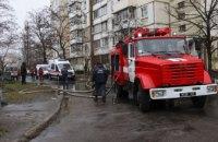 В Киеве при пожаре многоэтажного дома спасли женщину и троих детей