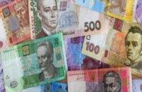 С начала года украинцы забрали из банков более 17 млрд грн, - Гонтарева