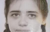 На Днепропетровщине без вести пропала 15-летняя школьница: полиция просит помощи в розыске (ФОТО)