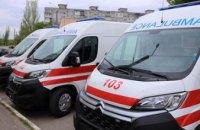 Дніпропетровський обласний центр екстреної меддопомоги отримав нові сучасні реанімобілі