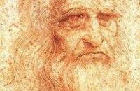 Знаменитый автопортрет Леонардо да Винчи впервые выставлен в Риме
