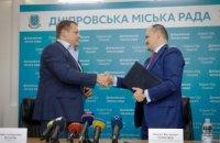 ДТЭК и Днепр подписали меморандум о сотрудничестве -  стабильное энергоснабжение, экологическая модернизация и «зеленые» проекты
