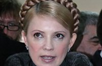 «АрселорМиттал Кривой Рог» не соглашается с требованиями Тимошенко