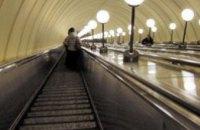 Арабский инвестор заинтересовался днепропетровским метро