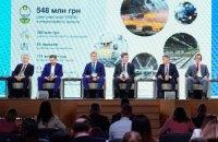 Як підприємствам Дніпропетровщини залучити інвестиції для екологічної модернізації