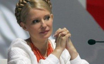 Юлия Тимошенко в Днепропетровске «вернулась в детство»