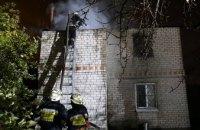 Под Днепром сгорел дачный дом (ВИДЕО)