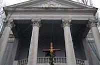 Европарламент обеспокоен ситуацией с ремонтом костела Св. Иосифа в Днепропетровске