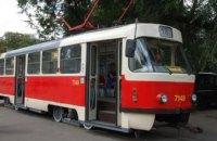 Завтра в Днепре трамваи №1 и №5 временно изменят маршрут движения