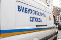 В Киевской области 13-летний подросток «заминировал» школы