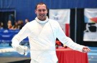 Шпажист із Дніпропетровщини Богдан Нікішин здобув золоту медаль на всеукраїнському турнірі