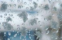 Погода в Днепре 14 марта: синоптики обещают дождь с мокрым снегом