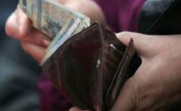 В Днепропетровской области работникам задолжали 23 млн грн