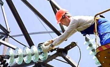 В мае ПАО «Днепрооблэнерго» планирует отключить от электроснабжения около 10 тыс должников