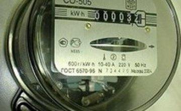 С мая «Днепроблэнерго» в 3 раза увеличила количество бригад по отключению от электроэнергии