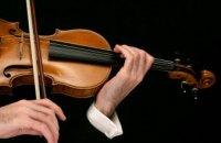 Днепрян приглашают на концерт симфонического оркестра, посвященный погибшим военным