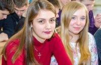 Отдыхай активно: молодежь Днепропетровщины приглашается в бесплатный трехдневный летний лагерь