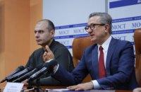 Пресс-конференция кандидата на должность Президента Украины, лидера партии «Основа» Сергея Таруты