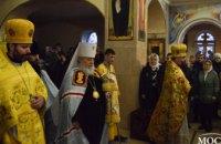 В храме святого равноапостольного князя Владимира состоялся престольный праздник (ВИДЕО)