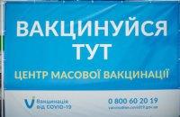  В Днепре на музыкальном фестивале BeZVIZ развернут пункт массовой вакцинации от коронавируса