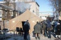 Где в Днепропетровске расположены пункты обогрева (АДРЕСА)