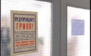 Завтра школьники Днепропетровска приступят к занятиям