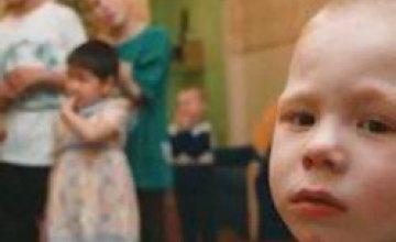 Граждане США усыновили ребенка из Днепродзержинска