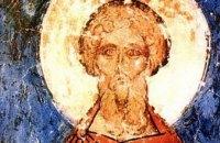 Сегодня православные почитают память святого мученика Иулиана Тарсийского