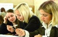 В тестировании по географии приняли участие 24,254 тыс. выпускников