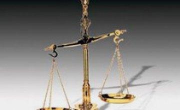 В ВУЗах Днепропетровской области пройдет ряд правовых конференций