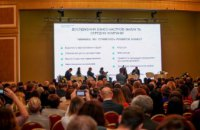 Налоги для бизнеса, подготовка кадров и новые инвестиции: о чем говорят на экономическом форуме в Днепре