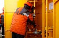 Газові послуги під ключ від Дніпропетровськгазу – якість та безпека від професіоналів