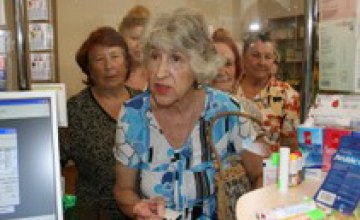 17 июня в Днепропетровске открылась первая социальная аптека