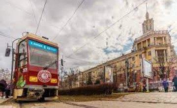 Зміни у русі трамвая № 1 десятого червня