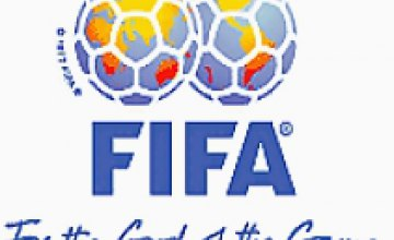 Украина занимает 28 место в рейтинге ФИФА