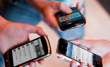 Киевляне будут получать информацию о ЧП через СМС