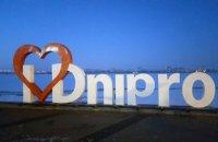 Бизнесмен Александр Ярославский намерен построить в Днепре новый международный аэропорт