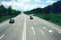 На автодороге «Кировоград-Донецк» установят знаки ориентирования на латинице