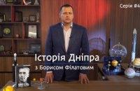 «Космическая мечта Днепра»: Борис Филатов опубликовал четвертую лекцию авторского проекта об истории города