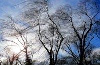 На Днепропетровщине ожидается ухудшение погодных условий