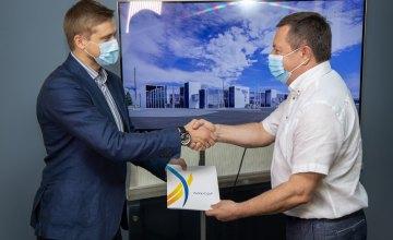 Днепропетровская ОГА передала инвестору землю под строительство нового терминала аэропорта