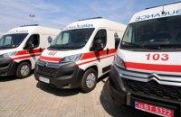 Никопольская станция экстренной медпомощи получила 22 новые «скорые»