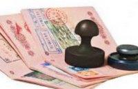 Иностранцам разрешили находиться в Севастополе 3 дня без виз