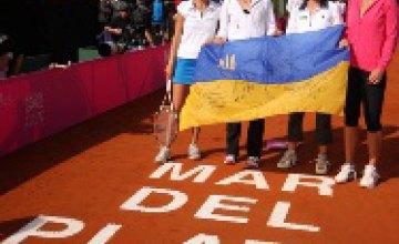 Сборная Украины по теннису вышла в Мировую группу Кубка Федерации
