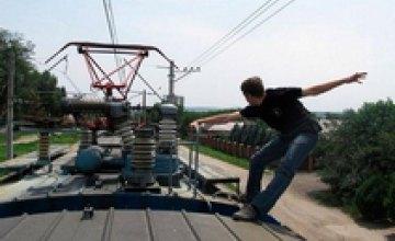 Украинец получил 70% ожогов тела, пытаясь сделать селфи на крыше поезда