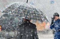 На выходных в Днепропетровской области ожидается ухудшение погодных условий